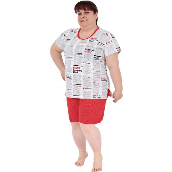 Pijama Talla Grande Corto Mujer Periodico